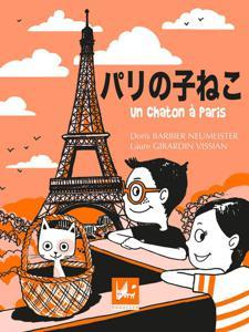 «Un chaton à Paris | Barbier, Doris